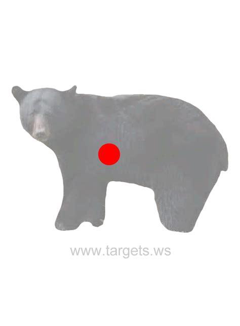 printable targets print   animal shooting targets