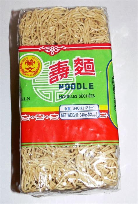 cuisiner les nouilles chinoises achat nouilles chinoises sèches 340g nouilles chinoises