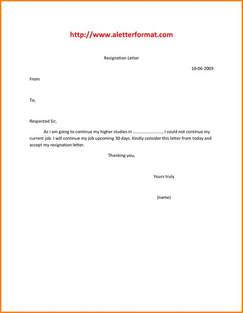 easy resignation letter template dragon fire defense