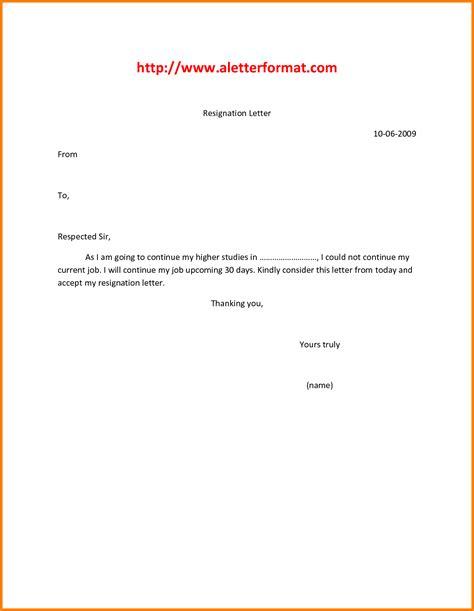 easy resignation letter template dragon fire defense