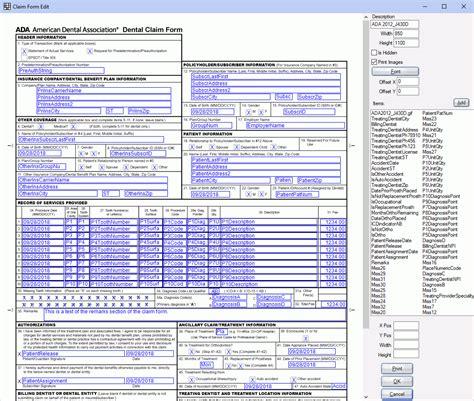 open dental software printed claim form setup