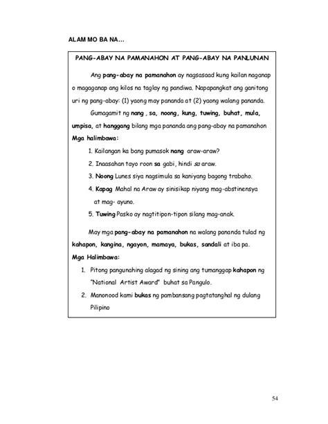 72 printable worksheets pang abay na panlunan worksheets