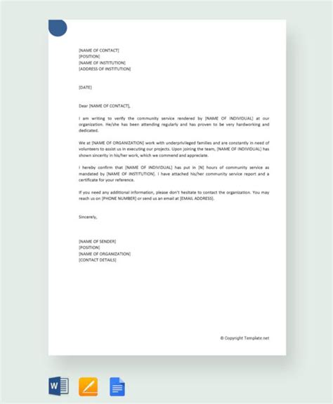 sample community service letter
