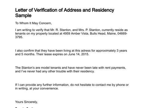 sample letter verifying residence sample business letter