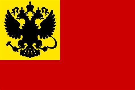 Alternate Soviet Flag By Condottiero On Deviantart