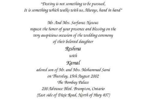 collections  wording templates wordings  wedding