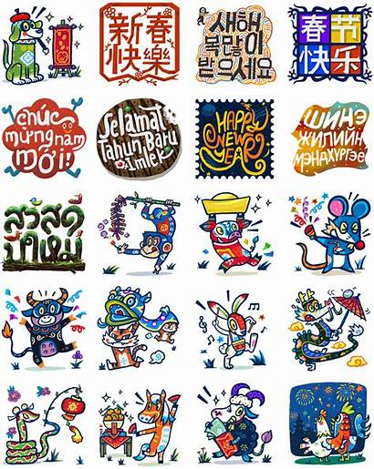Lunar Stickers Sticker Tag Messenger Teerawat Facebookstickers
