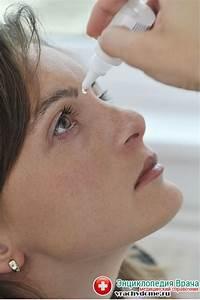 Остеохондроз народное средство для лечения