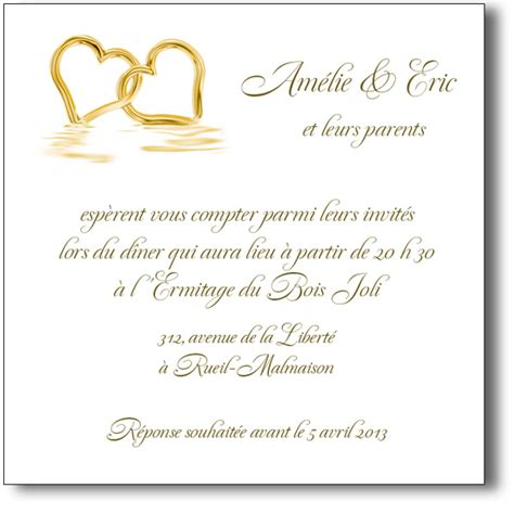 carte d invitation mariage exemple modele carte d invitation mariage