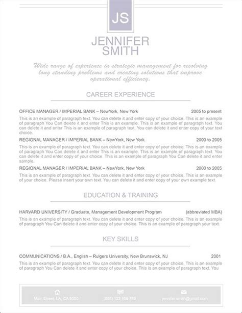 resume template premium line of resume cover