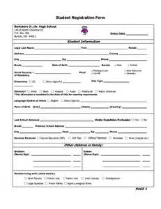 Student Registration Form Template