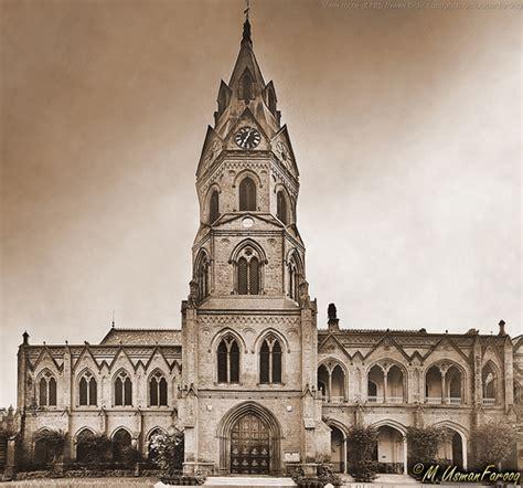 Gcu Tower Lahore  Pakistani Tourism