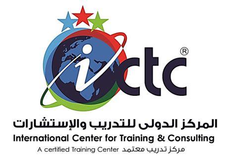 international center  training consulting beirut