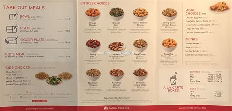 cuisine express panda express menu printable pictures to pin on