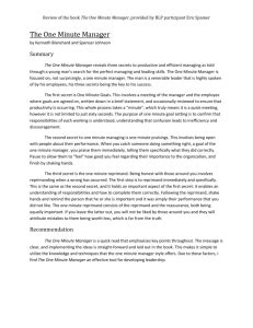 sample written reprimand memorandum