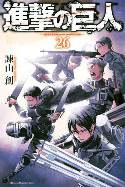 attack  titan season  release date shingeki  kyojin
