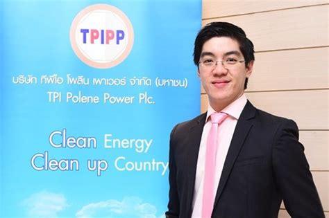 TPIPPยืนยันจ่ายปันผลปี 62 ไม่น้อยกว่าปีที่ผ่านมา - โพสต์ ...