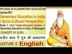 Concept of guru Course 501 D.el.ed ENGLISH D.el.ed Free ...