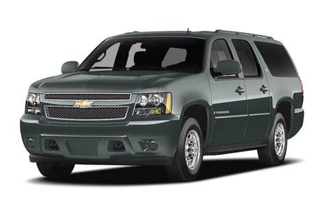 2008 Chevrolet Suburban 2500 Specs, Safety Rating & Mpg