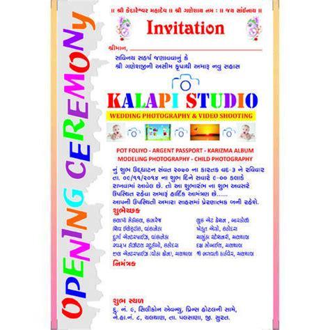 contoh formal invitation  kepala sekolah contoh fore