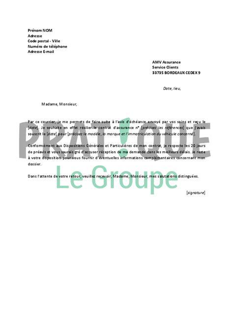 lettre de resiliation amv assurance pratiquefr