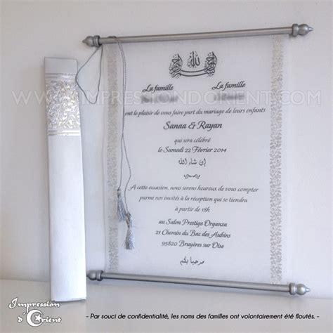 faire part mariage parchemin parchemin said en v 233 ritable fibre de soie pour mariage ou