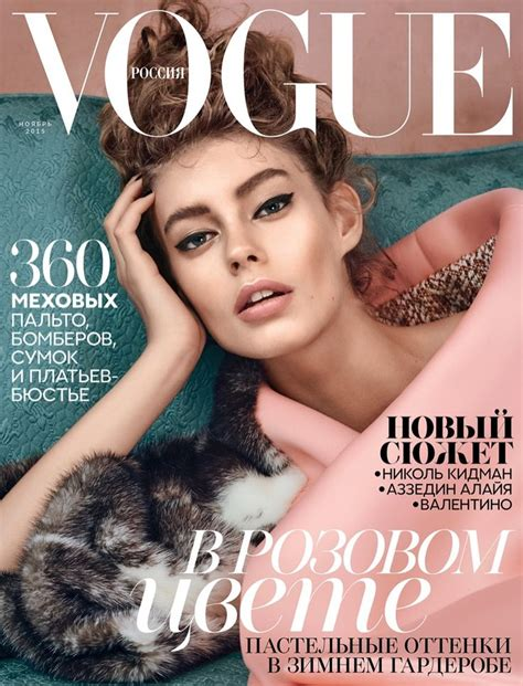 Latest Vogue Cover by 1032 Best Vogue Magazine Covers Images On Pinterest