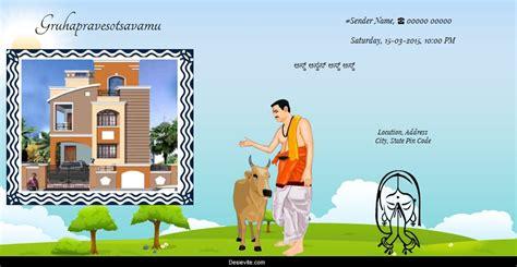 housewarming quotes  malayalam image quotes