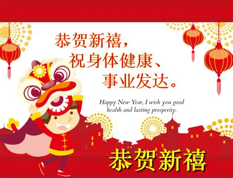 chinese  year greeting card greetingscom