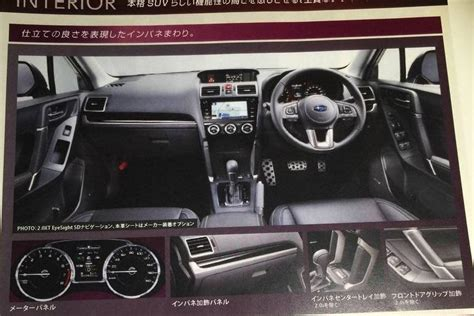 2016 subaru forester interior 2016 subaru forester facelift leaks online performancedrive