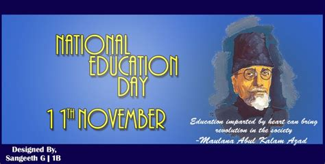 national education day master  computer applications