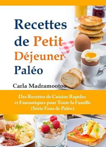 recettes de cuisine gratuite gratuit pdf telecharger recettes de petit déjeuner