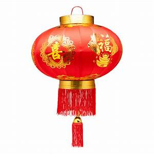 Yuanbao Chinese Lantern 100cm - Balloons co uk