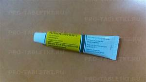 Аргирелин пептиды омоложения против морщин сыворотки для лица