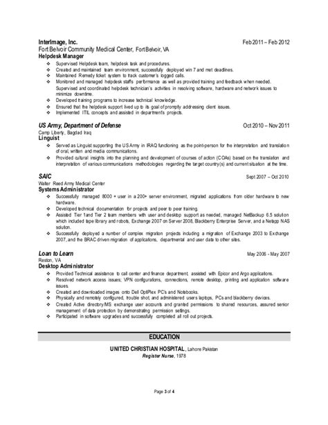 16884 resume template free current goal usajobs resume