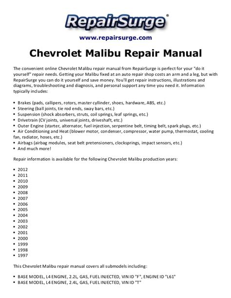 online auto repair manual 2010 chevrolet impala regenerative braking chevrolet repair manual 1997 2012