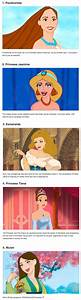 Clickhole: 5 Disney Princesses Reimagined As Caucasian ...
