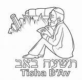 Coloring Tisha Av Hamikdash Colorear Lulav Tu Etrog Dibujo Bav Jewish Beis Ausmalbilder Shevat Template Ausmalbild Getdrawings Zu Categorias Sukkot sketch template