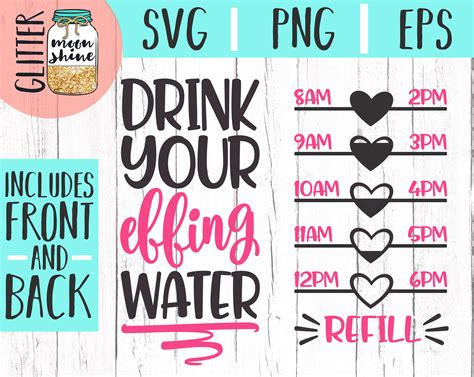 drink your effing water tracker svg dxf eps png files for