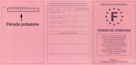 echange de permis de conduire echange permis conduire meilleur sexe