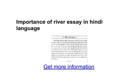 Importance Of Tool Essay by Importance Of River Essay In Language Docs