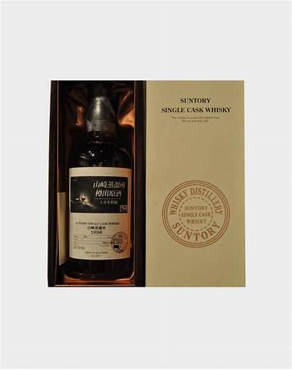Cask Single Suntory Whisky Yamazaki 1998 Wishlist