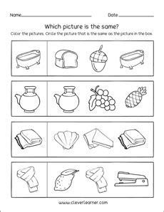 printable   identical worksheets  preschools