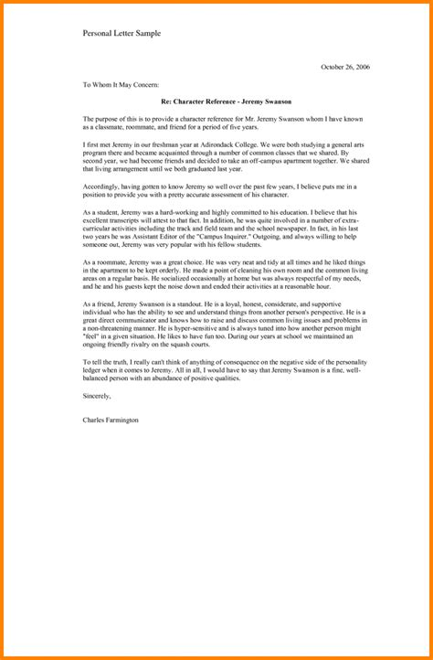 Recommendation Letter For Resume by Character Reference Letter For A Friend Template Design
