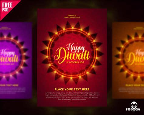 diwali flyer psd template psddaddycom