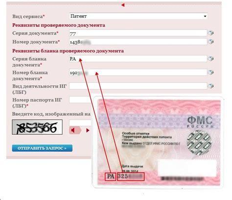 Сайт фмс который проверяет депорта