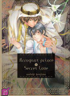 Arrogant Prince & Secret Love