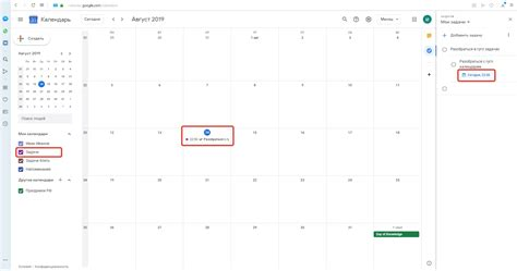 google calendar print reminders month calendar printable