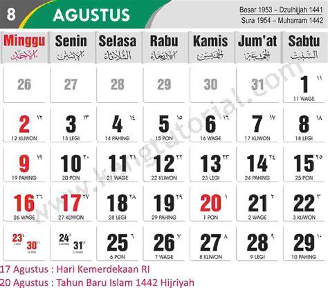 Terbaru 26+ Kalender Bulan Agustus 2020