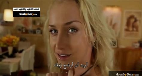افلام سكس طويلة كاملة Page 5 Of 8 سكس افلام سكس عربي و اجنبي مترجم Arab Sex Porn Movies